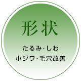 Motif IRアプリケータ